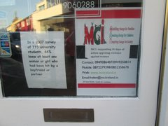 mci shop window